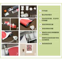 China the latest new type Roller blind on sale