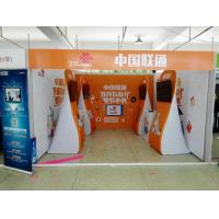 Fabric Exhibition Stand : Formulate stretch hop up fabric display stand for exhibition of