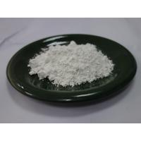 Quality Strontium Metal Material Strontium Carbonate SrCO3 97% High Purity 1100 °C Melting Point for sale