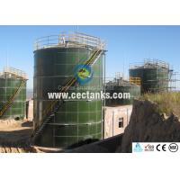 Quality GRP Roof Grain Storage Silos For Farm Dry Bulk & Liquid Solution With Flat Bottom for sale