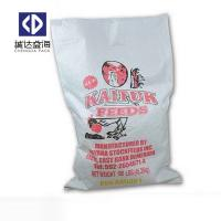 Quality Sugar Flour Charcoal Woven Polypropylene Feed Bags With Customized Logo for sale