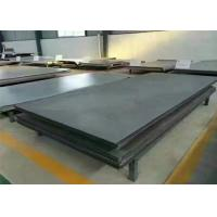 Quality ASTM A240 ASME SA240 317l Stainless Steel Plate UNS S31726 For Chemical Equipment for sale