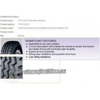 China All-steel Radial Tire on sale