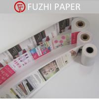 Buy cheap pre-printed thermal paper rolls from wholesalers