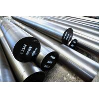 China aisi h13 tool steel,1.2344 hot work tool steel on sale