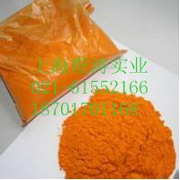 Quality 99% CAS:83-88-5 vitamin B2 (riboflavin) nutrient fortifier Yellow to orange yellow crystalline powder for sale