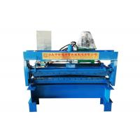Quality Steel Sheet Coil Metal Shearing Machine For Flatting Level And Cut Length for sale