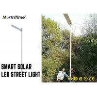 China Phone APP Control Led Street Light With Solar Panel Lasting For 4 Rainy Days on sale