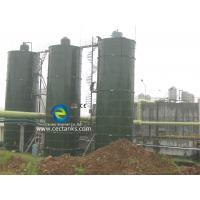 Quality 20 m³ Capacity Glass Fused Steel Tanks , Custom Covers Liquid Storage Tanks for sale