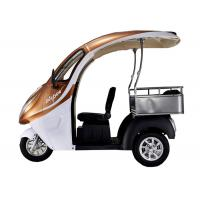 Quality Brushless 800W 1200W Electric Tricycle Car for sale