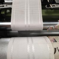 Quality polyester and polypropylene curtain tape weaving machine needle loom for sale