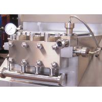 Quality Manually Operated 4t Flow Homogenizer Machine Hydraulic Pressure Adjustment for sale