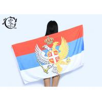 Quality Russia Flag Logo Microfiber Pool Towels Easy Care Softness Absorbency for sale