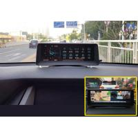 Quality On Dash Car DVR Car Reverse Parking System Buit In Gps Navigation with ADAS 8 Inch Screen for sale