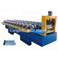 Buy cheap Bemo standing seam steet boltless roof panel roll forming machine from wholesalers