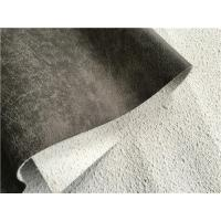 Quality Dark Grey Leather Fabric , Hot Stamping Leather Upholstery Fabric for sale