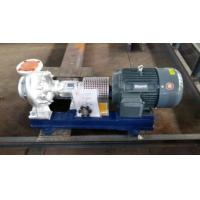 Quality WRY150-125-250A Thermal oil circulating pump for sale