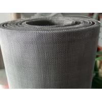 China Duplex stainless steel wire mesh,0.01mm 0.025mm Ultra Fine Stainless Steel Wire Mesh on sale