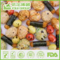 Quality Mixed Rice Crackers and Coated Peanuts Mix RCM23 for sale