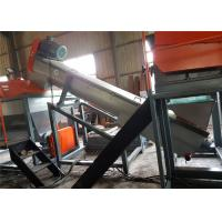 Quality Customized PP / PE Film Plastic Washing Line Plastic Scrap Recycling Machine for sale