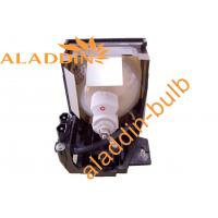 Quality DLP PANASONIC Projector Lamp for sale