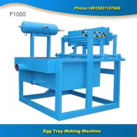 Quality F1000 Low investment high capacity brick oven drying paper molding egg tray machinery for sale