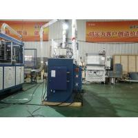 Quality Hollow Double Wall Paper Cup Making Machine Sleeve Forming Machine 80 pcs/min for sale