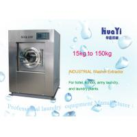 Quality Automatic 20kg Industrial Washing Machine Coin Operated Washer for sale