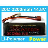 Quality HRB 14.8V 2200MAH 20C   Rc Lipo Battery for sale
