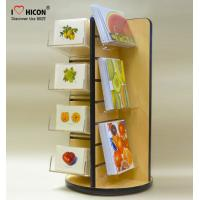 Grab attention slatwall display stands pop greeting card display buy grab attention slatwall display stands pop greeting card display shelf wholesale at wholesale prices m4hsunfo
