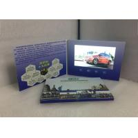 Quality 2017  Tourism promotional video business card advertising lcd video brochure card with 7inch lcd screen display for sale