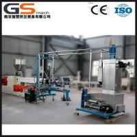 Quality PS material extruder with underwater pelletizing machine line for sale