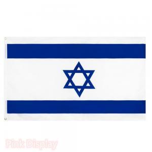 China Outdoor Rectangular Israel Teardrop Advertising Flags on sale
