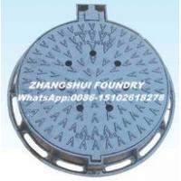 Buy Ductile iron manhole cover cast iton square and round EN124 manhole cover and at wholesale prices