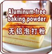 China Aluminum Free Bakery Ingredient on sale
