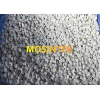 Quality Stable Chlorine Dioxide CAS 10049-04-4 Water Purification For Circulating Water System for sale