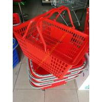 Quality Retail Grocery Supermarket Hand Held Shopping Baskets 20kg Capacity for sale