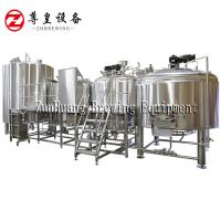 Quality Commorcial beer factory 2000l beer brewery equipment for sale for sale