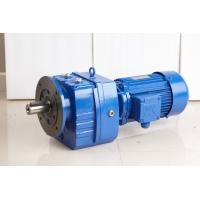 Quality Double Shaft Inline Helical Gear Reducer With High Torque , Flange Mounted for sale