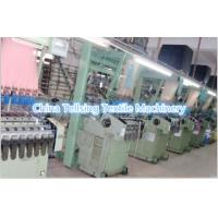 Quality good quality jacquard needle loom 8/30/240 for weaving pattern label ribbon with elastic for sale