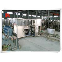 Quality Automatic Water Production Line Exact Liquid Level Filling Capping And Labeling Machine for sale