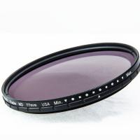 Buy cheap Adjustable ND2-400 Filter Graduated Fader ND Filters for Landscape Photography from wholesalers