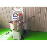 Quality 2 Motors 2 Speed Bakery Dough Mixer Variable Speed Kneader Three Bag Flour Mixer for sale