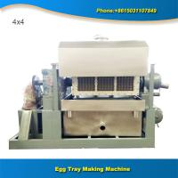 Quality Semi-automatic sunny dryer  2000 pcs paper molding egg tray machinery for sale