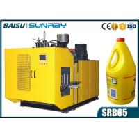 Quality Heavy Duty Plastic Bottle Manufacturing Machine With Scraps Slide Channels SRB65-1 for sale