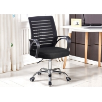 Quality Black Swivel Mid Back Executive Ribbed Office Chair for sale