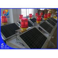 Quality AH-MS/S Hot selling ICAO solar powered low intensity LED based aircraft / avaition warning light Images for sale