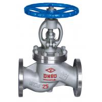Quality DN50 gear operated globe valve Bellow Seated Bolted Bonnet WCB Material for sale
