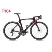 China Style New arrival 50 Models with BB30/BB68 carbon bike frames Made in China T1000 UD 3K road bike carbon F10 frameset on sale