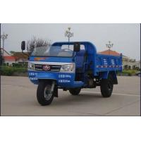 Quality Semi Sealed 3 Wheel Multifunction Vehicles Dump Bucket with Slight Noise for sale